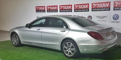 מרצדס S400 2014