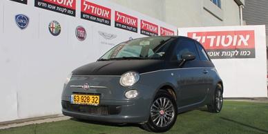 פיאט 500 2014