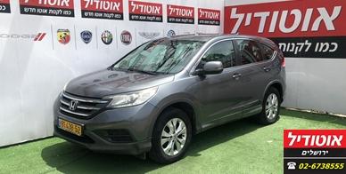הונדה CR-V 2014