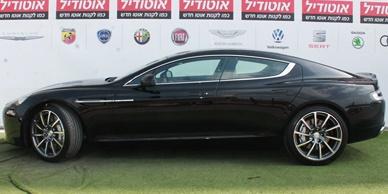 אסטון מרטין RAPIDE S 2016